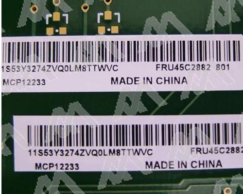 防靜電標簽