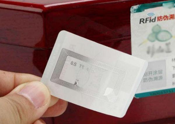 高頻RFID電子標簽
